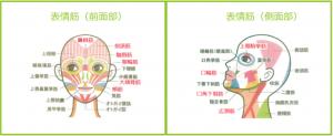 スクリーンショット 2014-07-22 1.57.10